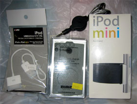 iPodOptions040724.jpg