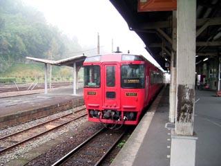 kumagawa2gou_041102.jpg