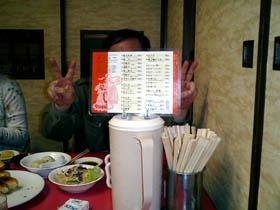 menu_040424.jpg