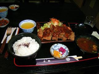 牛銀 カツ定食