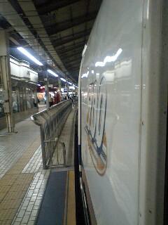 名古屋に帰還
