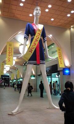 ナナちゃん人形 正月の装い