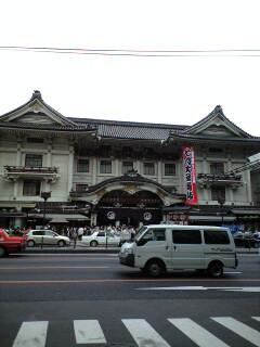 歌舞伎座で観劇