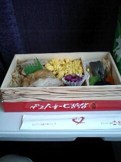 昼は名古屋コーチンごはん