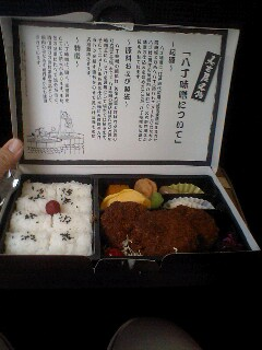 名古屋味噌かつ弁当